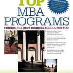 Как выбрать MBA программу (Business School)