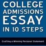 Как писать эссе и Personal Statement: лучшие книги для подготовки к написанию эссе